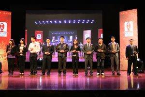经销商最满意十大生活电器企业颁奖