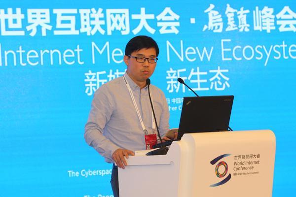 清华教授沈阳:新媒体关键要抓用户痛点