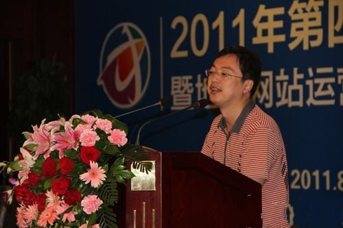 城市网联联合协办2011第四届中国地市新闻网盟年会