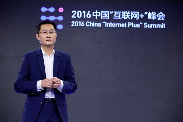 """中国""""互联网+""""指数发布 马化腾解读""""互联网+""""时代的连接升级"""