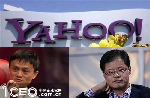 雅虎或被出售背后:难料的互联网江湖
