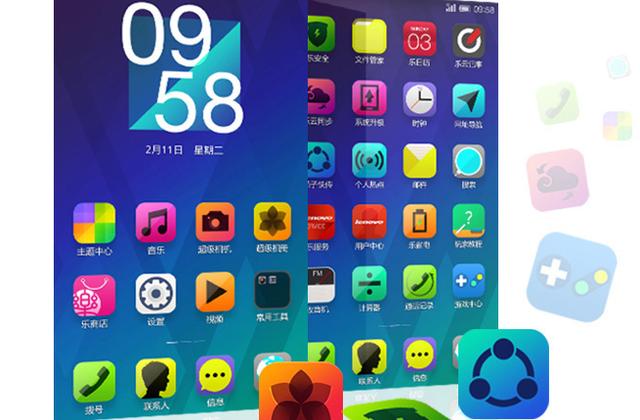 联想VIBE UI团队:手机ROM几乎每天都在更新