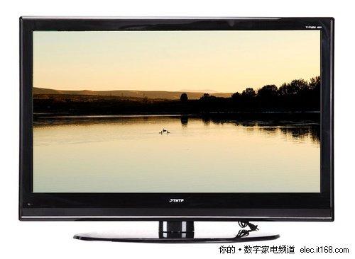 清华同方42寸液晶电视售2999元