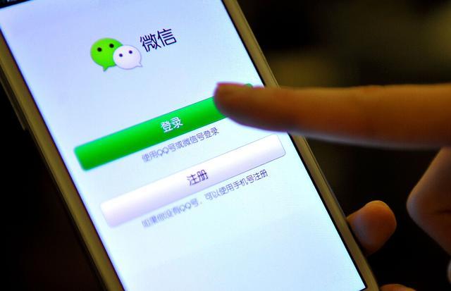 微信最土豪理财用户年赚4.5万