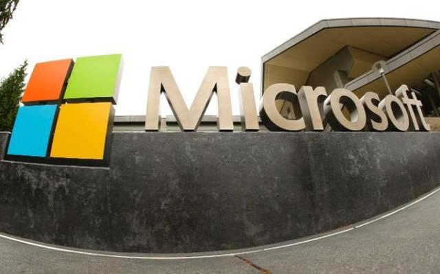 微软打赢与美国政府官司 绝不提交用户的电子邮件信息