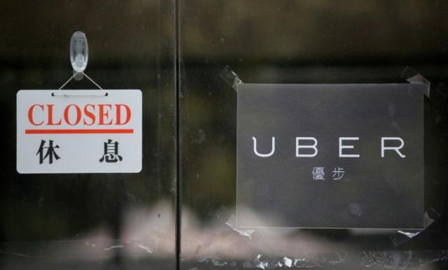 优步在香港遇阻:香港优步司机首次被判有罪