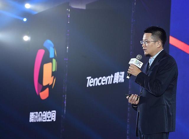 腾讯投资管理合伙人李朝晖:移动互联网进入下半场 创业仍有很多机会
