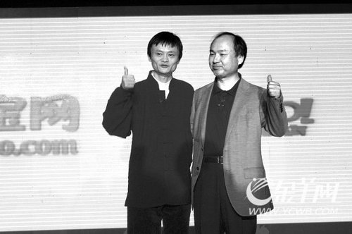 马云孙正义建跨国网购平台 淘宝6月可买日货
