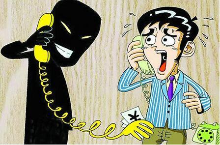 创业--工信部:打击通讯信息诈骗专项行动延长至年底
