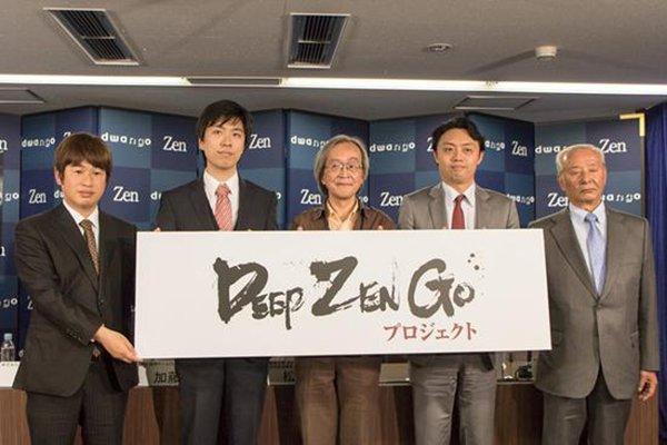 日本研发的ZEN。
