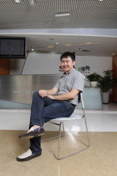 王小川:搜狗不缺钱也没找CFO 欢迎360做搜索