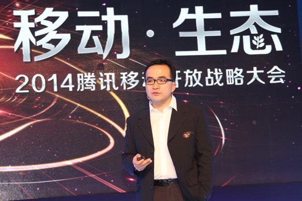 腾讯移动游戏王波:最大流量来自微信平台