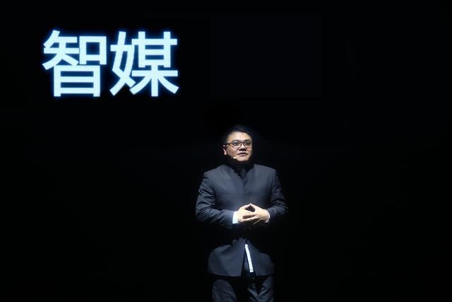 刘胜义:智能化将颠覆并重构媒体生态