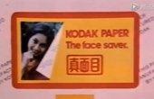 1979年-香港�_印(汪明荃)