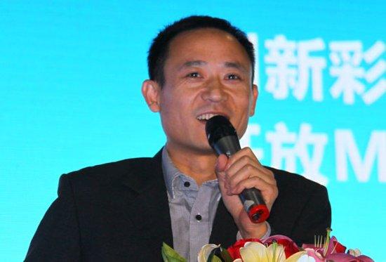 中国移动互联网基地杭国强:打造开放MM平台