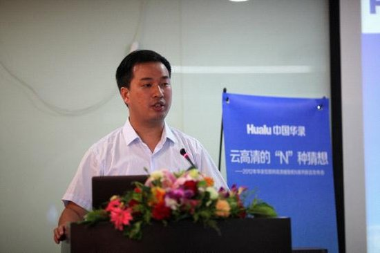 录北方电子有限责任公司总经理刘观伟-华录发布互联网高清播放机N