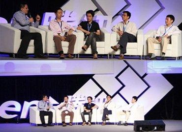 社交游戏圆桌论坛:社交是核心 未来将跨终端