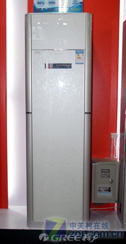 格力变频立式空调现12788元 变频强者