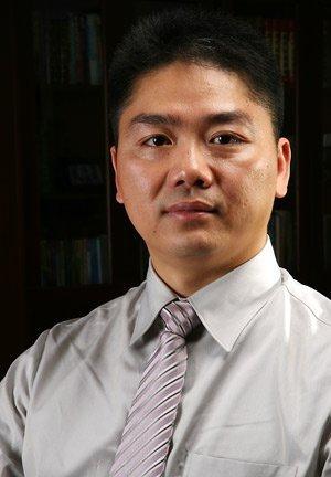 刘强东:不做互联网难成大企业家