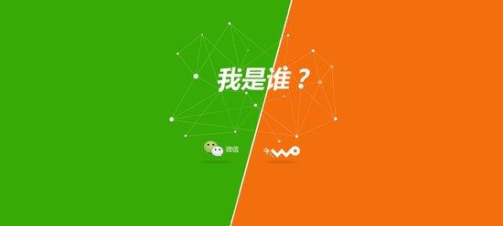 """联通腾讯明日召开发布会 揭露""""微信沃卡""""面纱"""