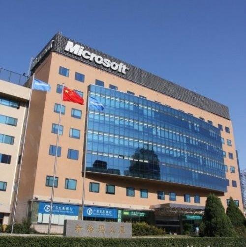 微软制定在华扩张计划:剑指搜索市场老大