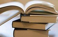 过去的书都弱爆了!超级书籍让人身临其境