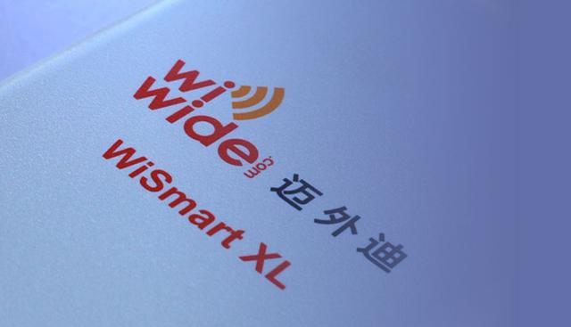 WiFi运营商迈外面迪获帮群点评投资 金额度过亿