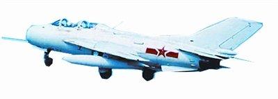 中国多个空军基地曾现UFO 歼六参与追杀(图)