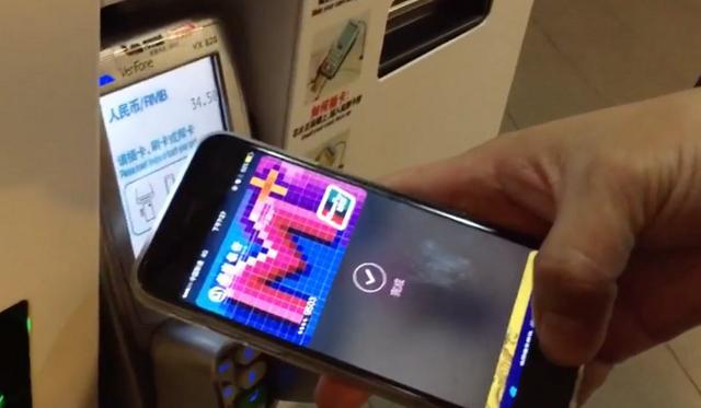 银联卡支付视频流出 苹果支付国内启动在即