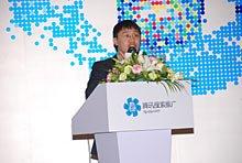 CNNIC分析师吴丹生动分析网络时代特征