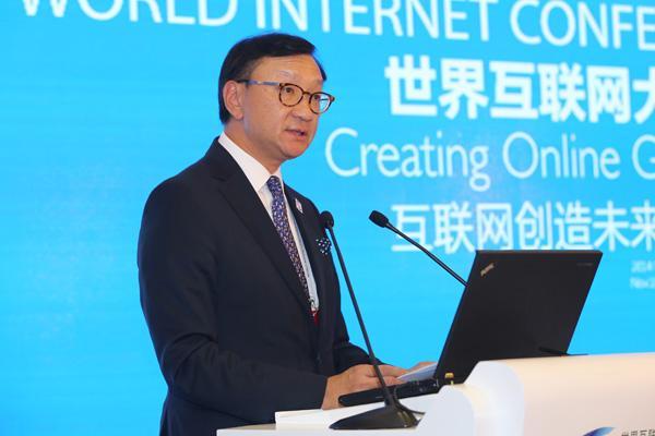 太平洋电信联盟主席何伟中:物联网不是梦