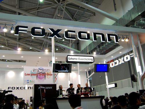 富士康3.9亿美元入股亚太电信 分享4G盛宴