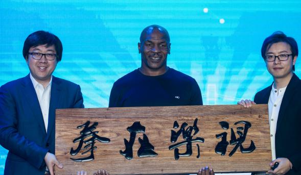 乐视体育联合IBF发布智能拳馆