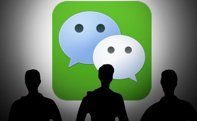 微信商标案终审:原告注册申请不符合显著性要求