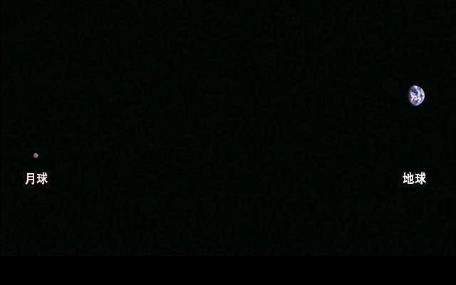 距离产生美:日小行星探测器拍美丽地月合影