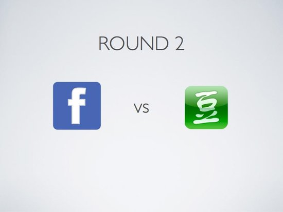 Facebook f8的微创新对象:豆瓣