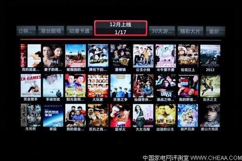TCL 3D电视L65P10FE3D评测