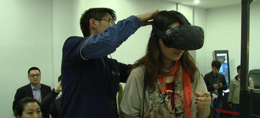 """美屋365开启VR家装时代""""虚拟现实+家装""""蓄势待发"""