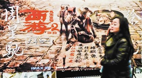 """春节档开门红 警惕电影票房""""虚假繁荣"""""""