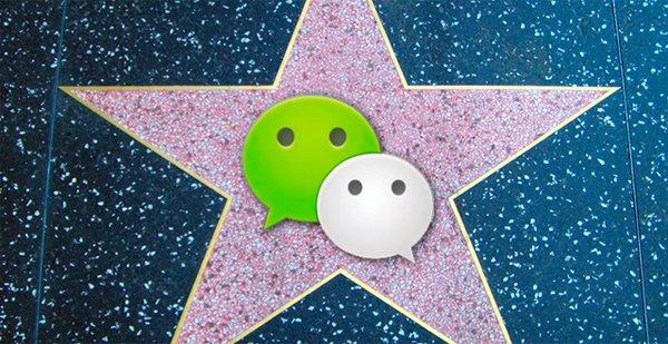 微信游戏加速:首批自研游戏或下月上线