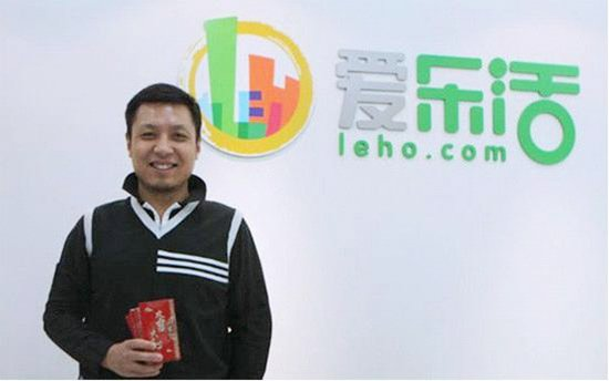 爱乐活CEO蔡虎:公司不是富二代创业