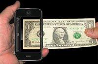 挖掘iPhone的价值