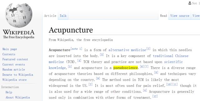 """针灸是""""伪科学""""?维基百科惹下众怒"""