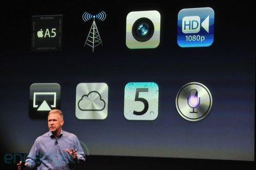 苹果发布iPhone 4S 签约价199美元起