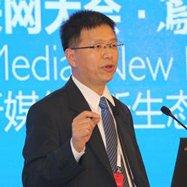 北京大学新闻学院教授胡泳