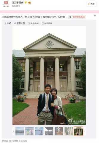 刘强东、雷军……这些大佬们是怎么过节的