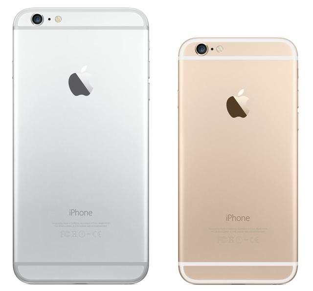 第三方数据称苹果新iPhone已经售出2000万部