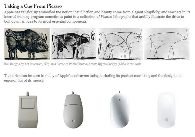 苹果大学授课内容首次曝光 谷歌被当作反面教材