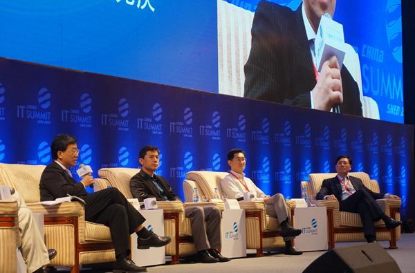 IT领袖峰会:马化腾李彦宏杨元庆高端对话完整实录