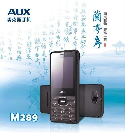 奥克斯m959相近的手机_奥克斯手机t1_奥克斯空调 手机